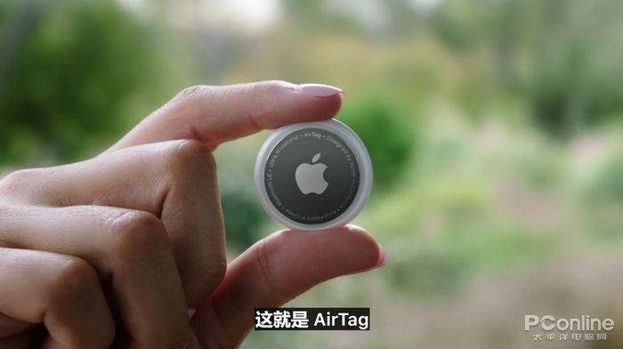 苹果推AirTag定位神器,小物件不再怕弄丢