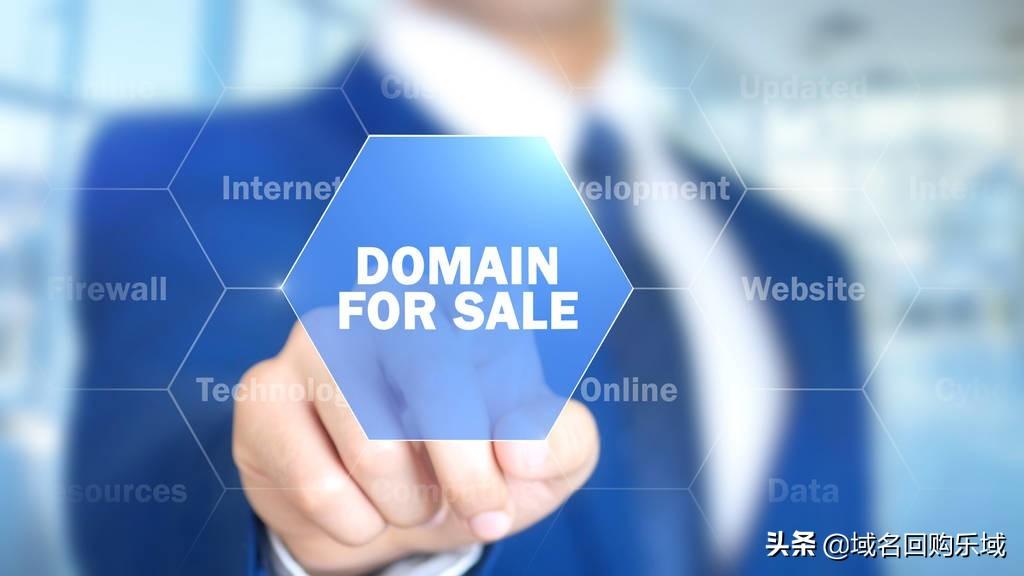 域名交易过户之后为什么需要修改实名信息?