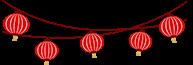 中国传统文化――春联欣赏