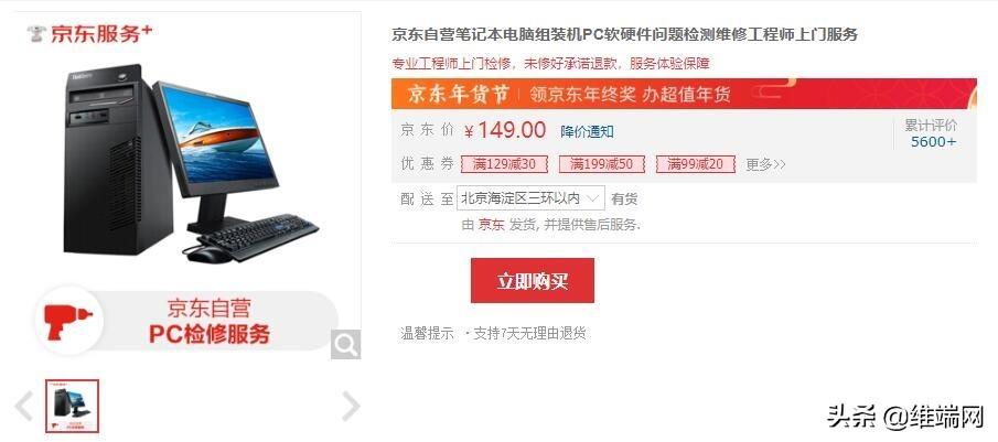 笔记本电脑PK:联想扬天S550可以把谁甩在了后面?