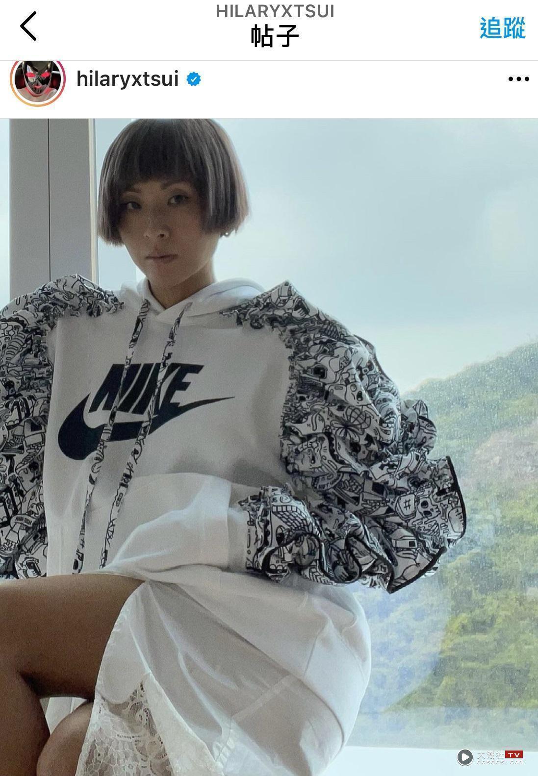 陈奕迅挺新疆棉恐赔六千万,而老婆悄悄卖起adidas遭网友炮轰