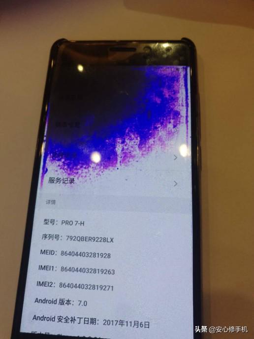 手机屏幕漏液危险吗(手机漏液不修有影响么)