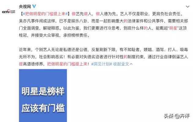 """吴亦凡、郭麒麟相继被爆料,德云社的处理方式,堪称""""教科书"""""""