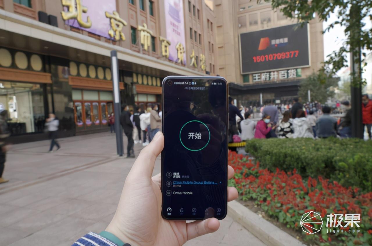 5G商用一周年实测:现状让人失望!速度缩水近一半,4G也变慢