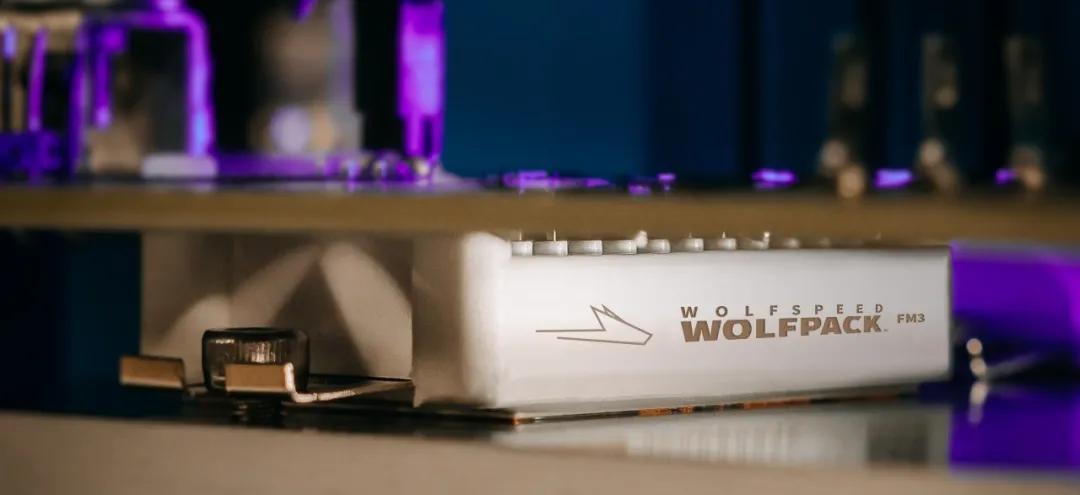 Wolfspeed WolfPACK模块 - 应用及市场概况
