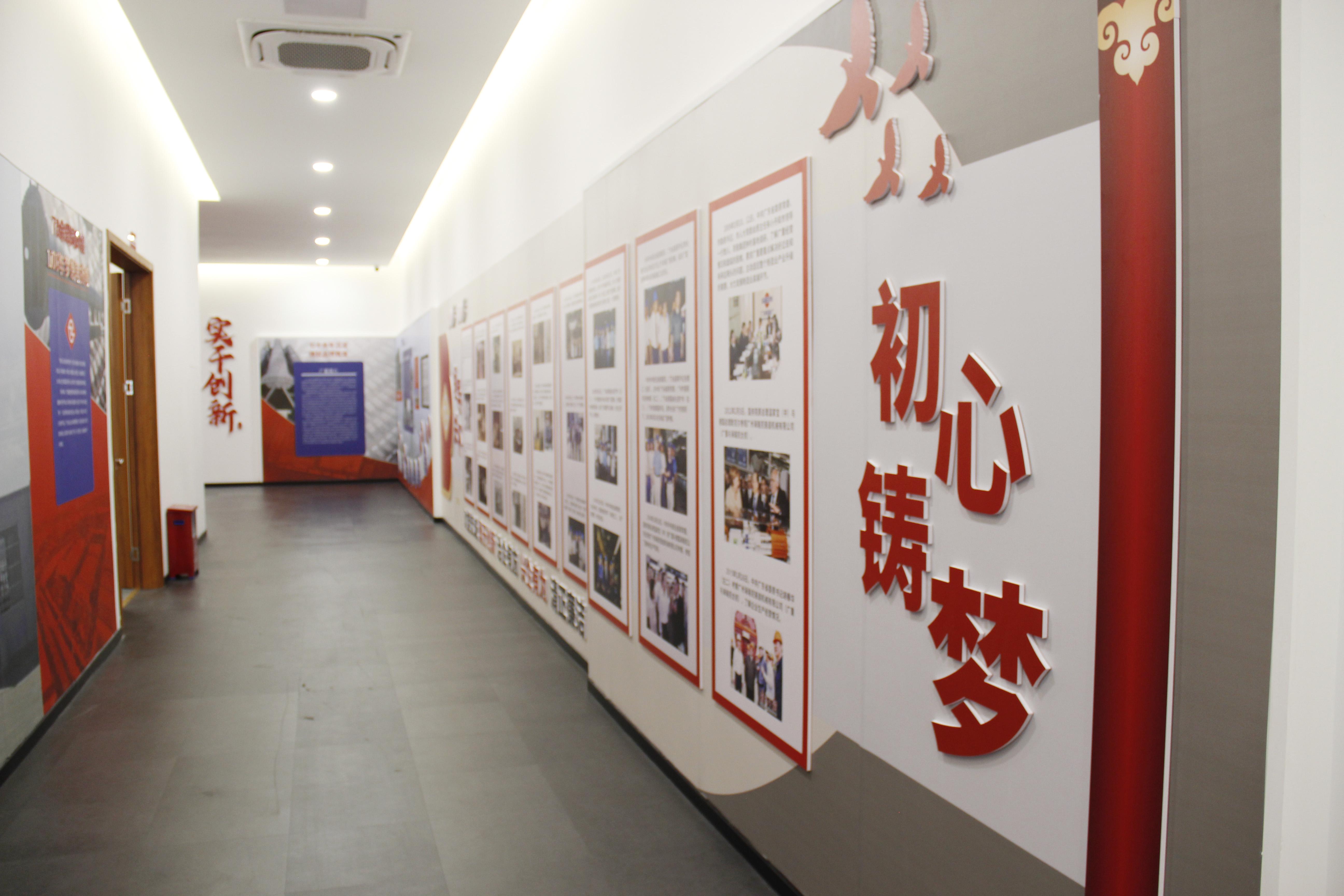 """广重集团""""初心铸梦""""党群活动中心揭牌启用"""