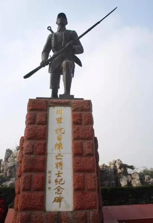 抗美援朝中,我国到底牺牲了多少人?2014年最终确定,四川省最多