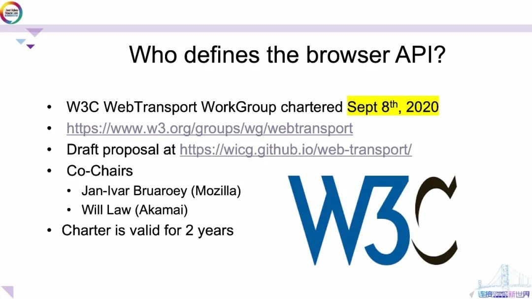 一文看懂WebTransport