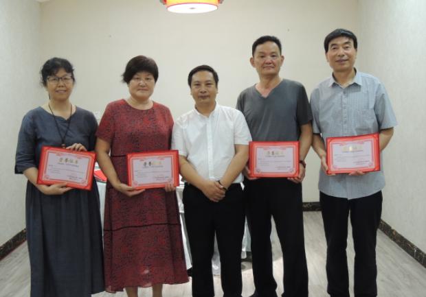 家庭美容网书画网络展座谈会在西安举行