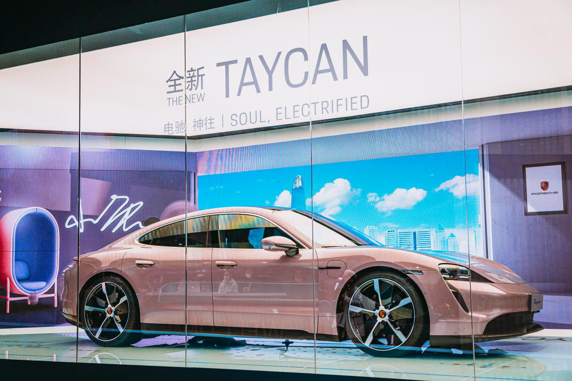 """买不起Turbo S,选个Taycan""""冰莓粉""""还是可以的"""