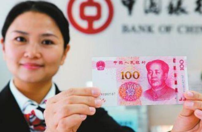 银行的存款利率总体保持稳定 银行将再现特色存款十万存款一年可以收取五千元的利息