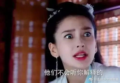 章子怡盛赞杨颖演技!百花女配baby的片酬真值八千万了