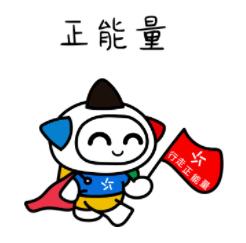 """大奖赋⑬丨爱心暖男给老婆送758万的""""七夕大礼"""""""