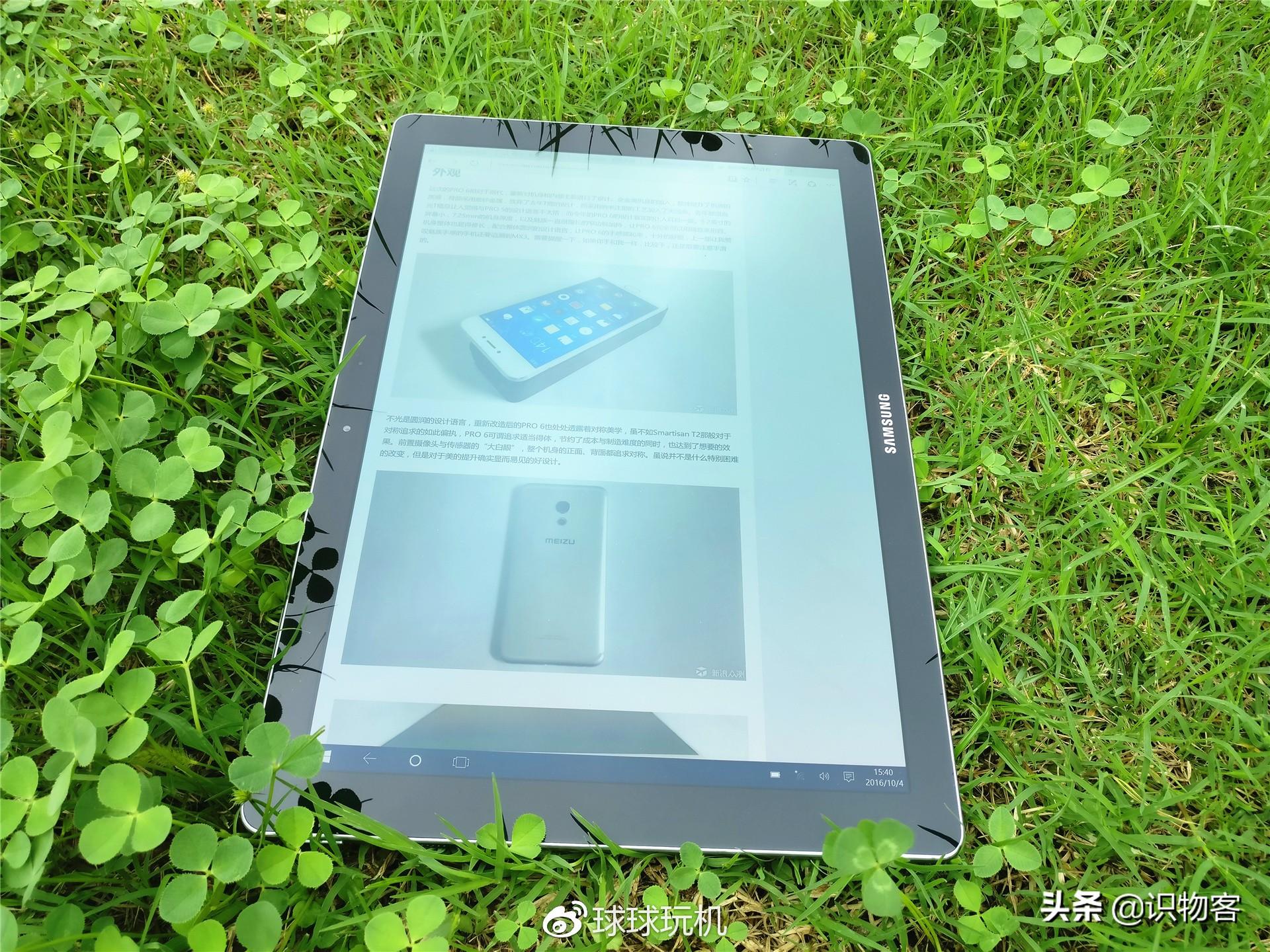 评测回顾:三星Galaxy Tabpro S 轻薄便携,商务之选