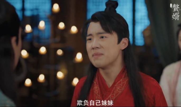 《赘婿》开播被嘲,郭麒麟扮相失败像郭德纲,备受争议有3个原因