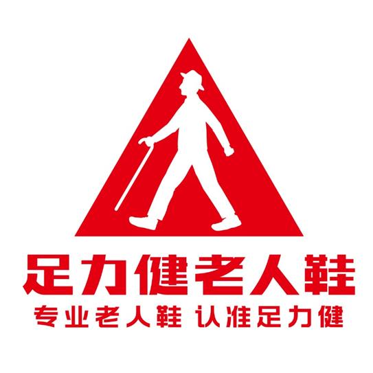 """足力健老人鞋店员拾金不昧 践行""""关爱老人""""的企业精神"""