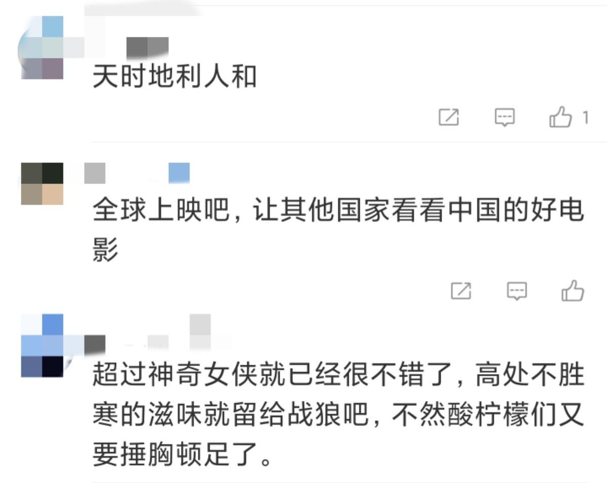 贾玲成全球票房最高女导演,你好李焕英53.95亿,超神奇女侠