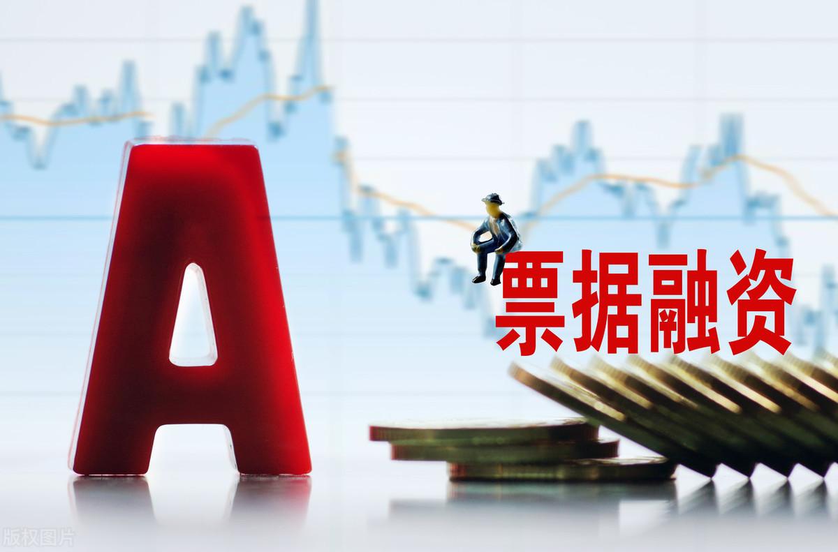 商业承兑汇票理财的优势在哪里,会成为未来的新趋势吗?一定要看