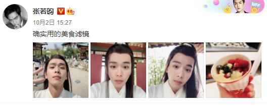 张若昀又瘦了,为贴合角色暴瘦20斤,到底怎样才算是好演员呢?