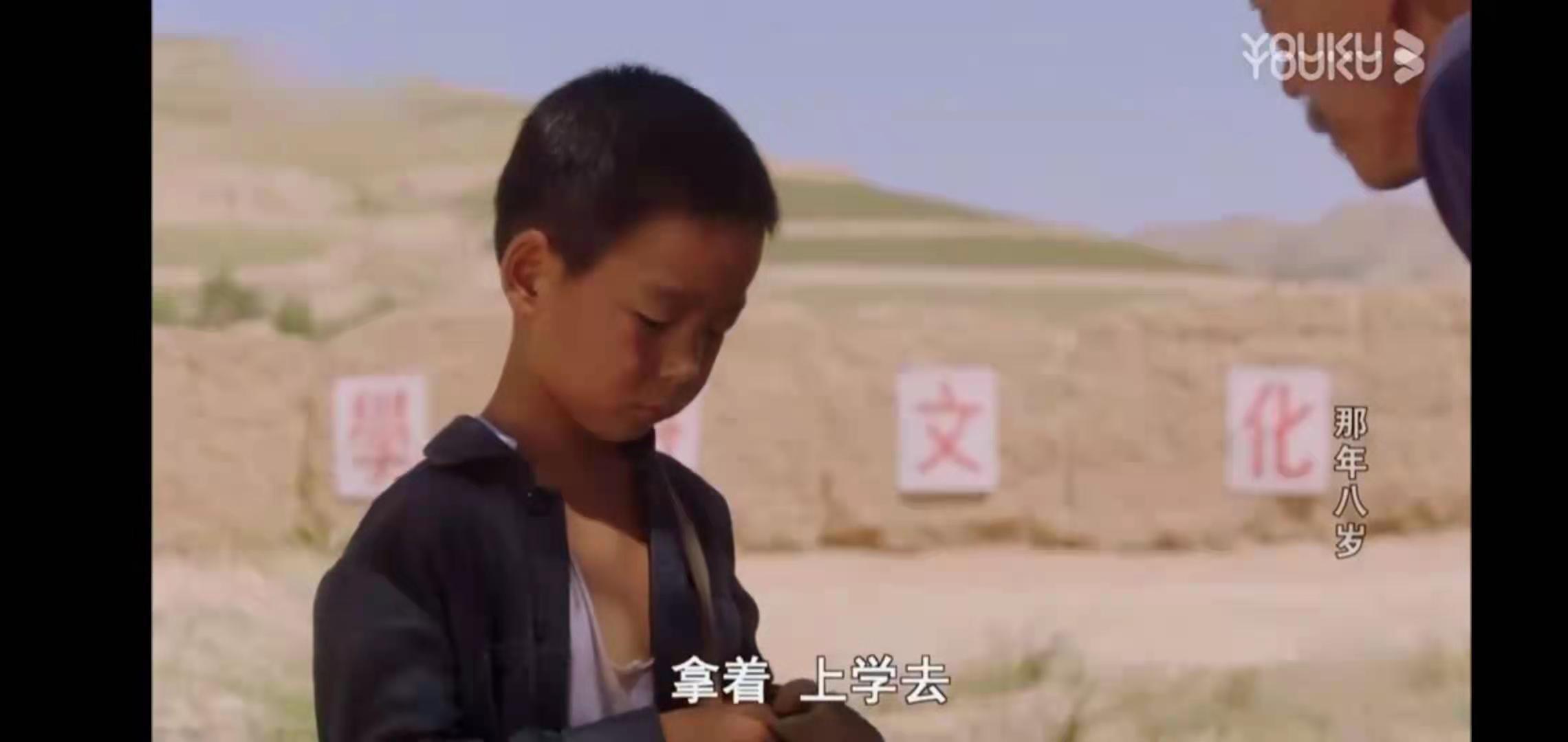 只為6塊錢,他被親爸賣給一個盲人