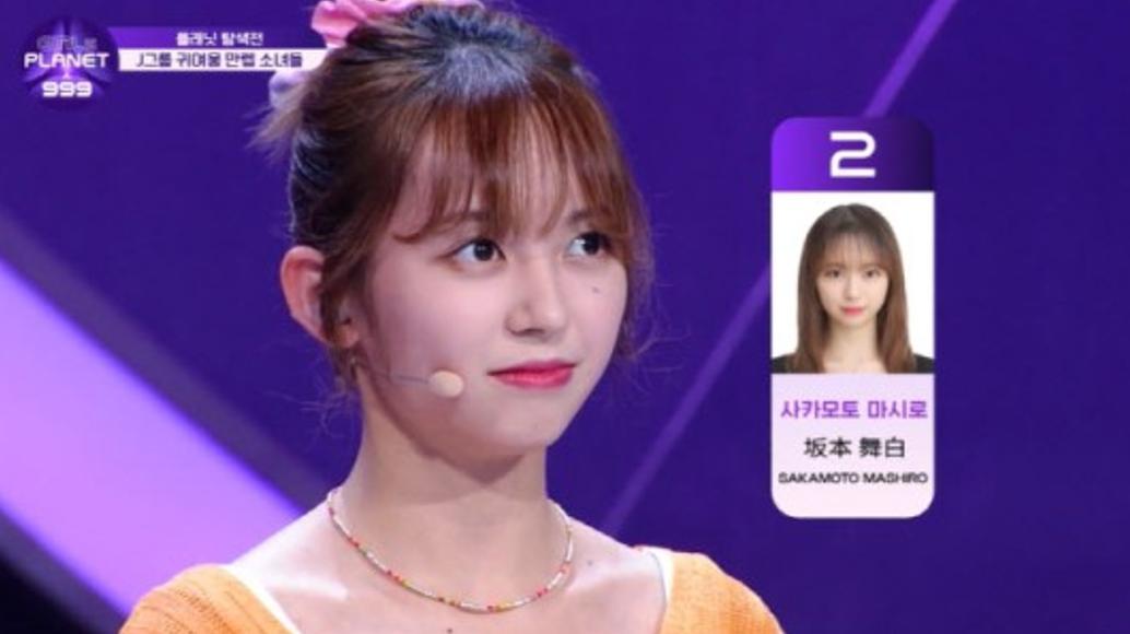 ITZY预备成员参加选秀,获得宣美的肯定:她可是JYP海选亚军