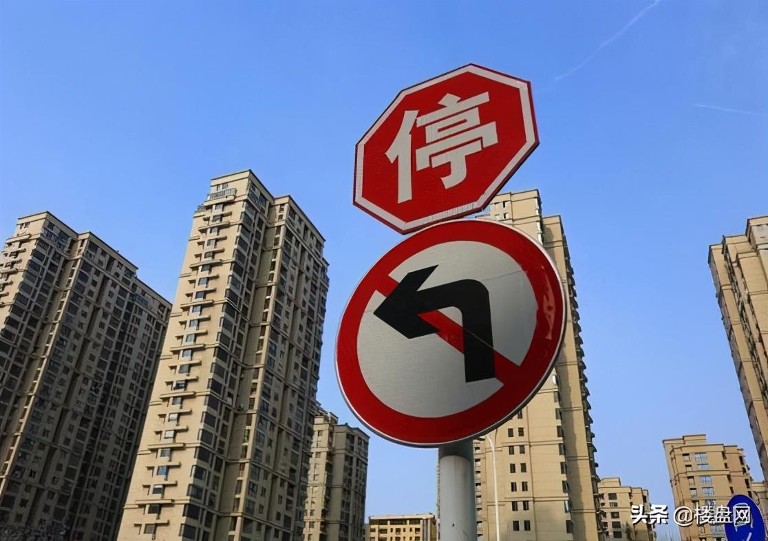 重要信号!楼市销售额拐点将会提前到来,原来预估是2025年