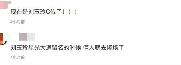 《霹雳娇娃》公映20周年,三大女主再同框,刘玉玲稳坐C位