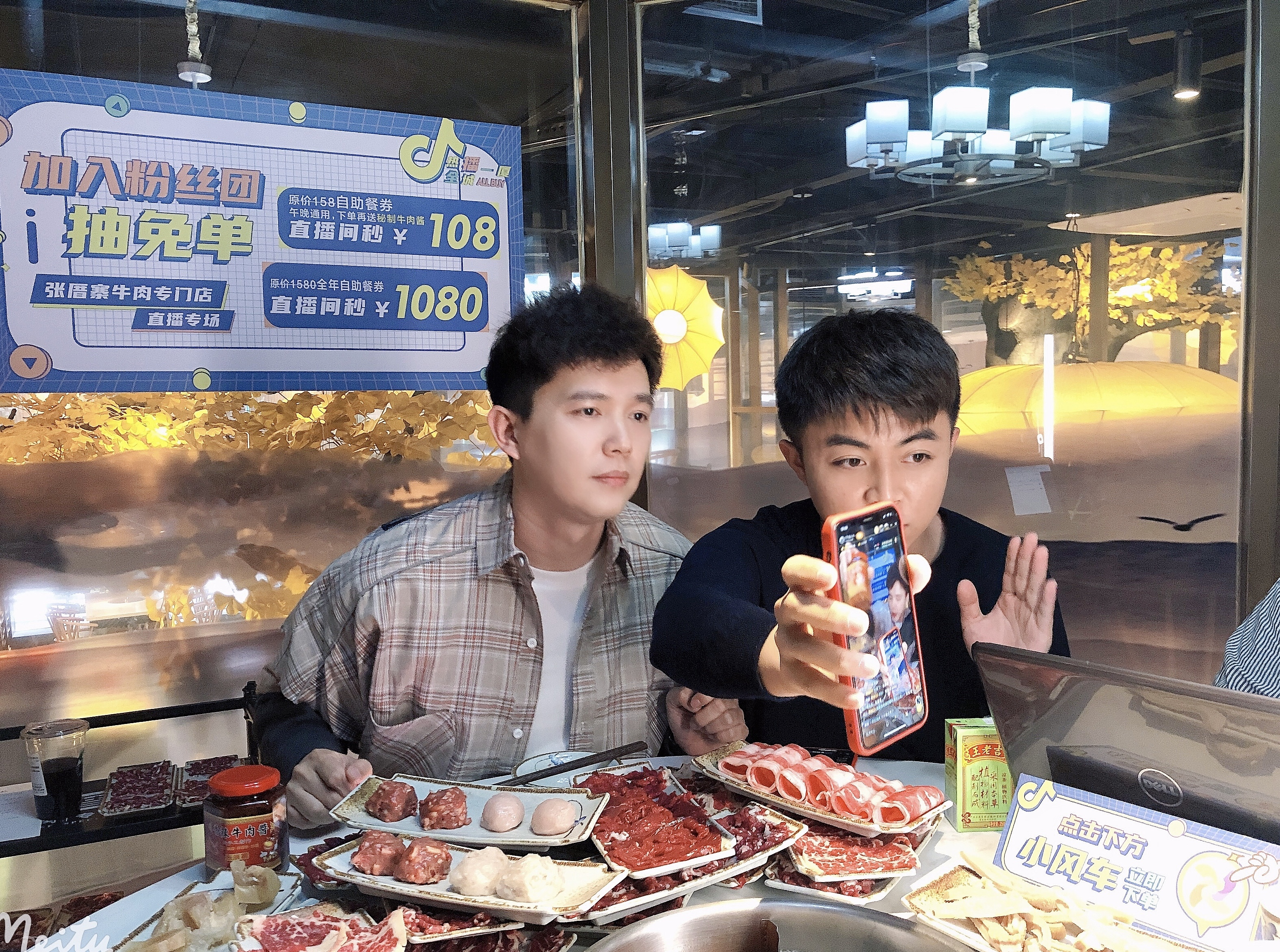 """200位!短视频达人""""招贤令""""发布"""