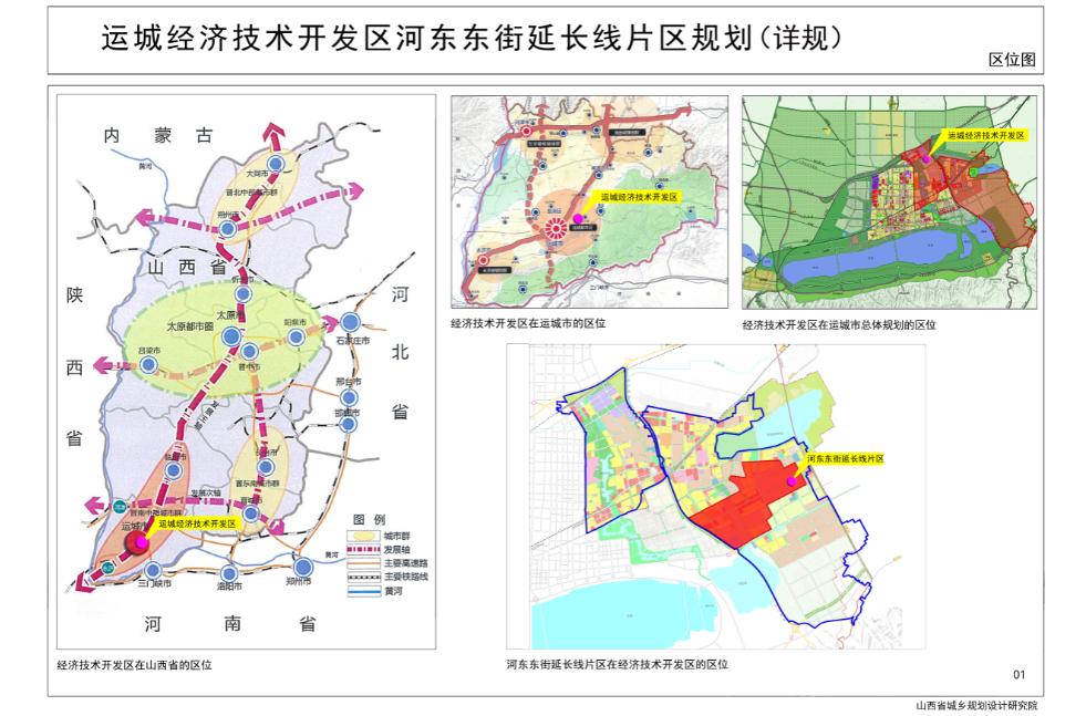 河东东街延长线片区规划详规