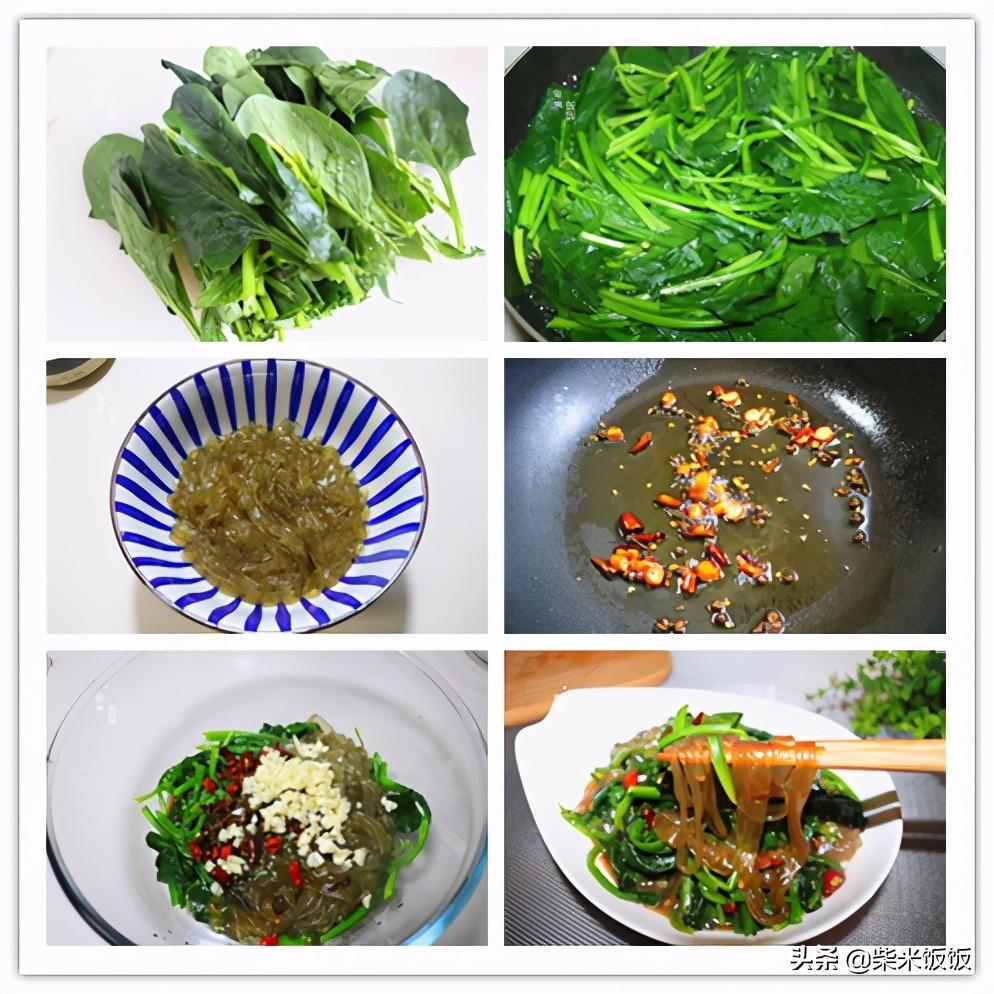 下班回家吃什么?这8道家常菜都不错,做法不难,简单好吃 美食做法 第14张