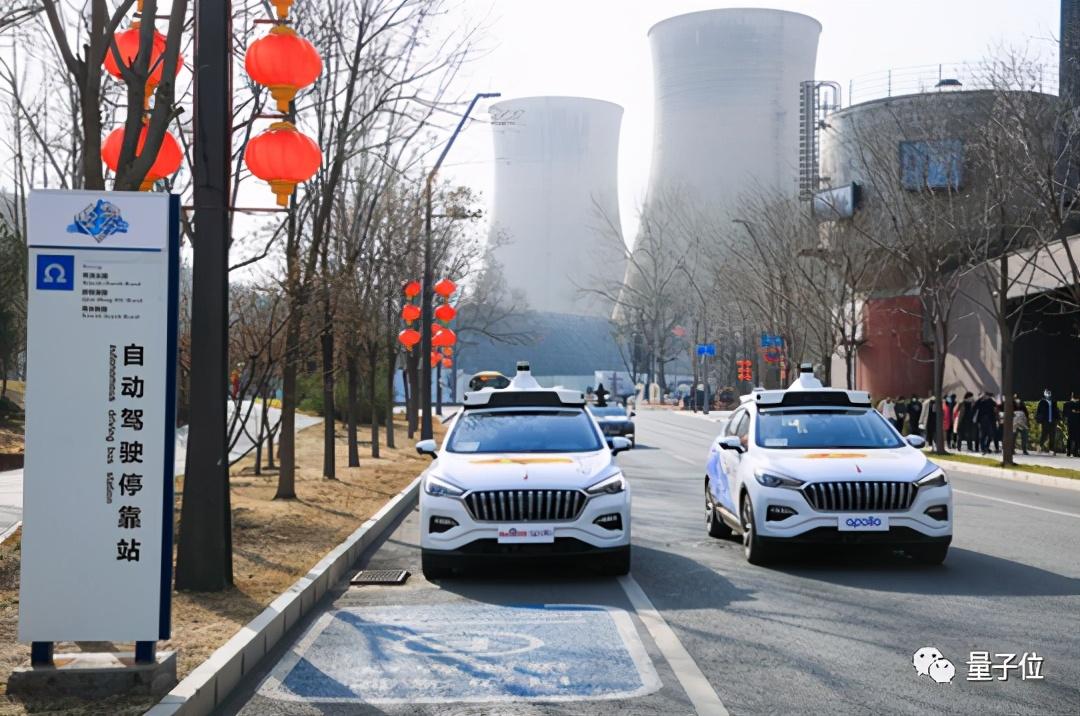 北京全无人RoboTaxi收费!一趟30块,1500人已抢座打卡