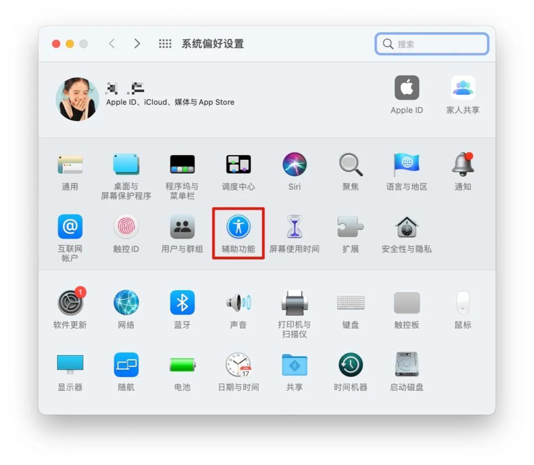 关于 Touch Bar 的小技巧,你知道几个? Mac小技巧 第11张