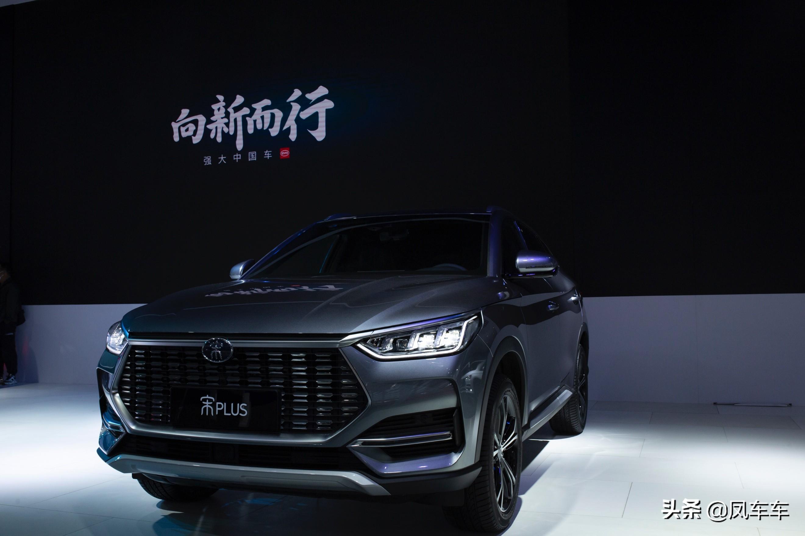 2020西安车展现场探访中国新能源汽车的***者—比亚迪
