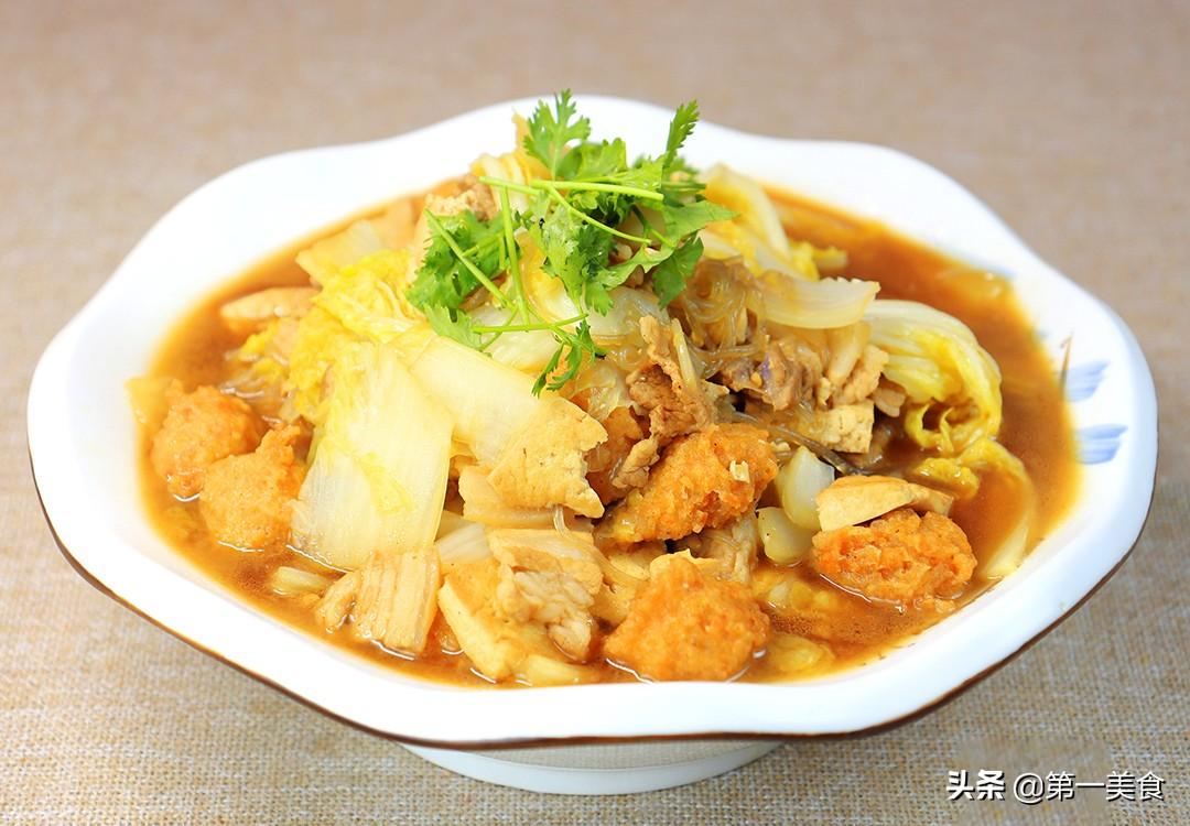 【大烩菜】做法步骤图 有荤有素 满满一大锅
