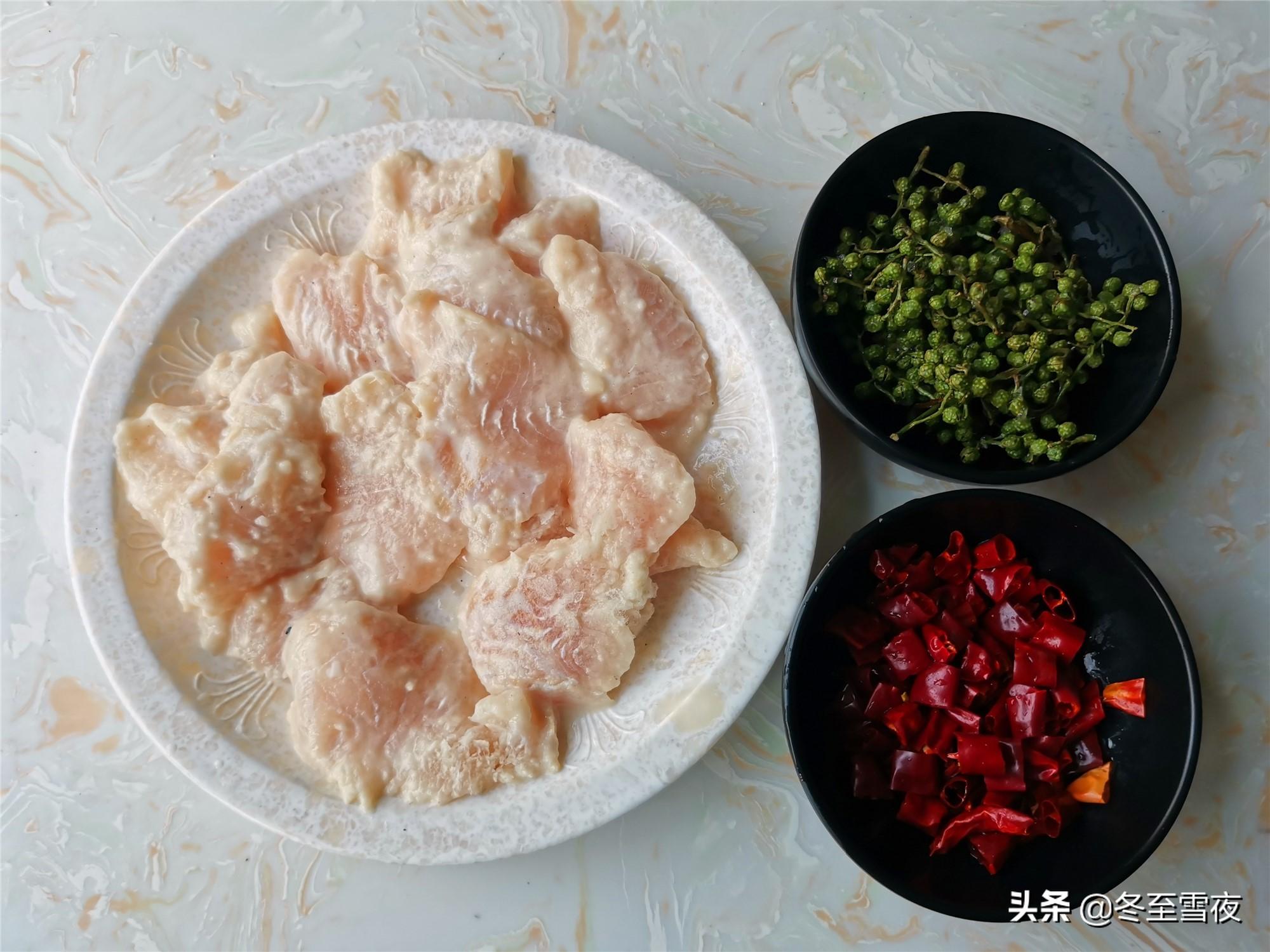 在家做金汤酸菜鱼 美食做法 第1张