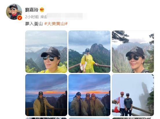 刘嘉玲与友人出游,素颜出镜不似55岁,穿着低调却因金表露富