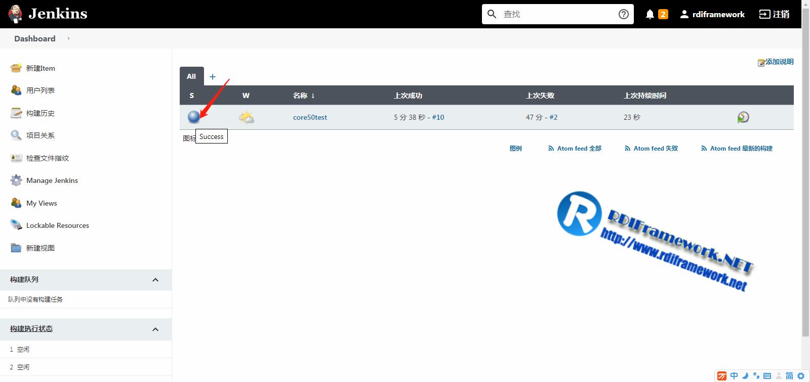 NETCore部署linux入魔Docker+Jenkins
