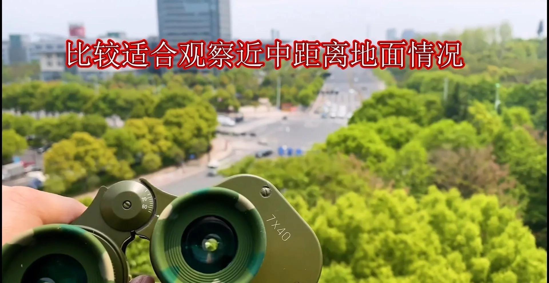 中国望远镜携手夜视仪,双双位列世界一流装备之列