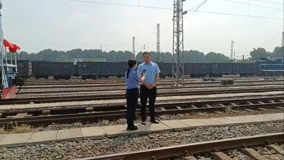 庆祝中翔钢铁集团联手宝武集团武钢物流公司国际联运成功