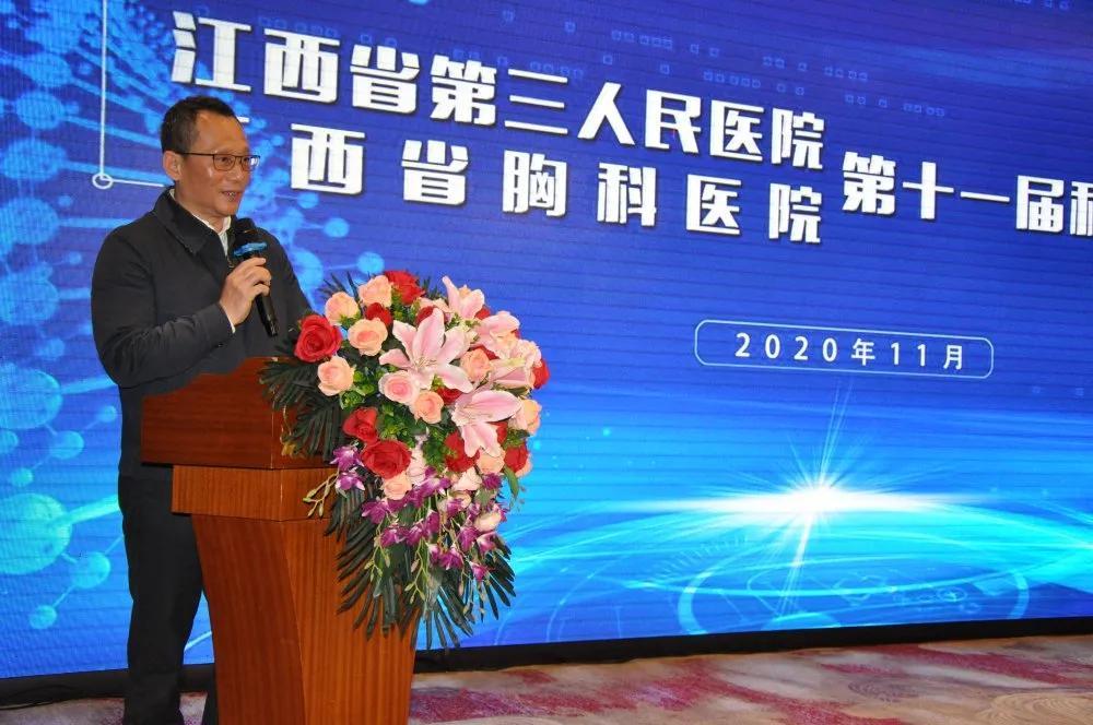 江西省bob官网bobapp医院举行第十一届科学技术奖励大会