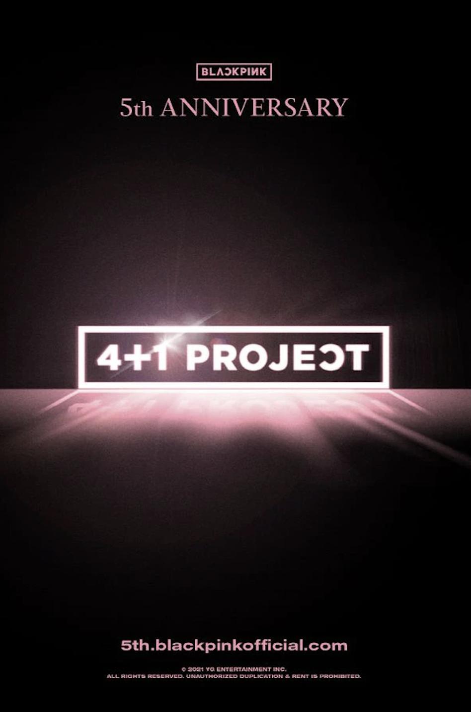 BLACKPINK出道五周年,YG只准备了一部纪录片,被指不走心