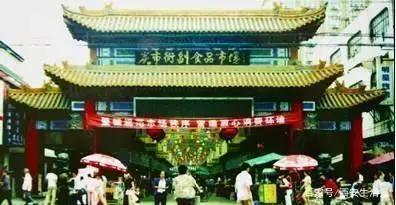 《黄昆说西安》西安城里的街道——东大街