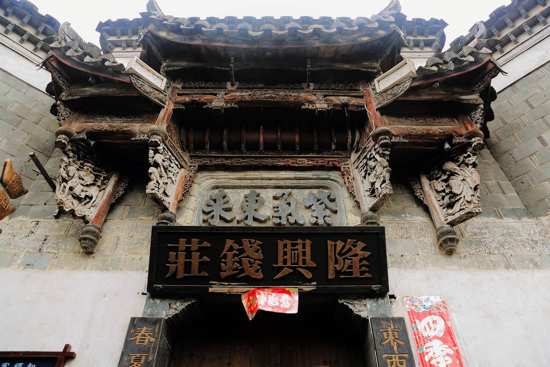 浙江这个古镇,仍保留着19世纪的风貌,景美人少,适合五一游玩