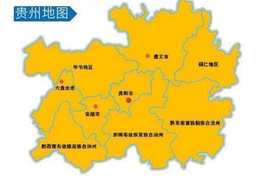 贵州省一个县,人口超60万,地处三省交界处