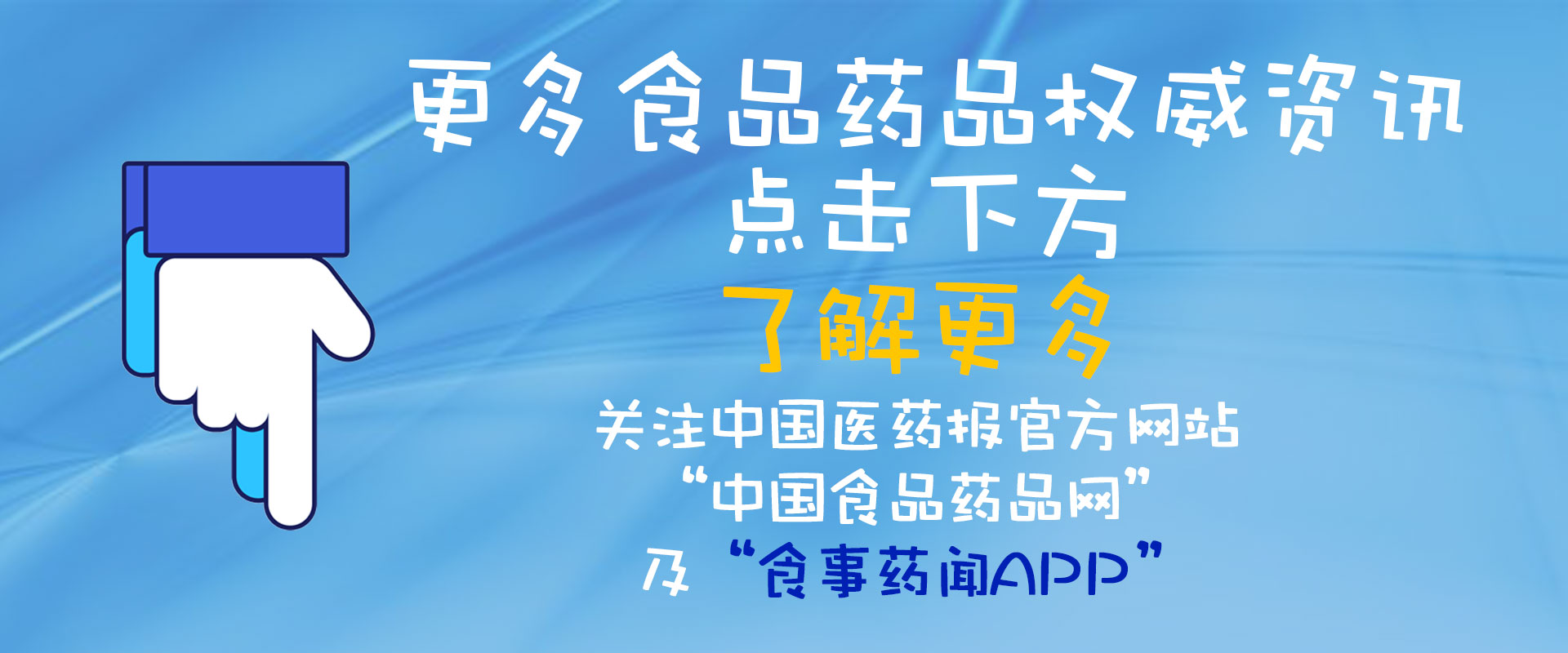 天津市药监局开展医疗美容相关两品一械质量安全监管专题调研