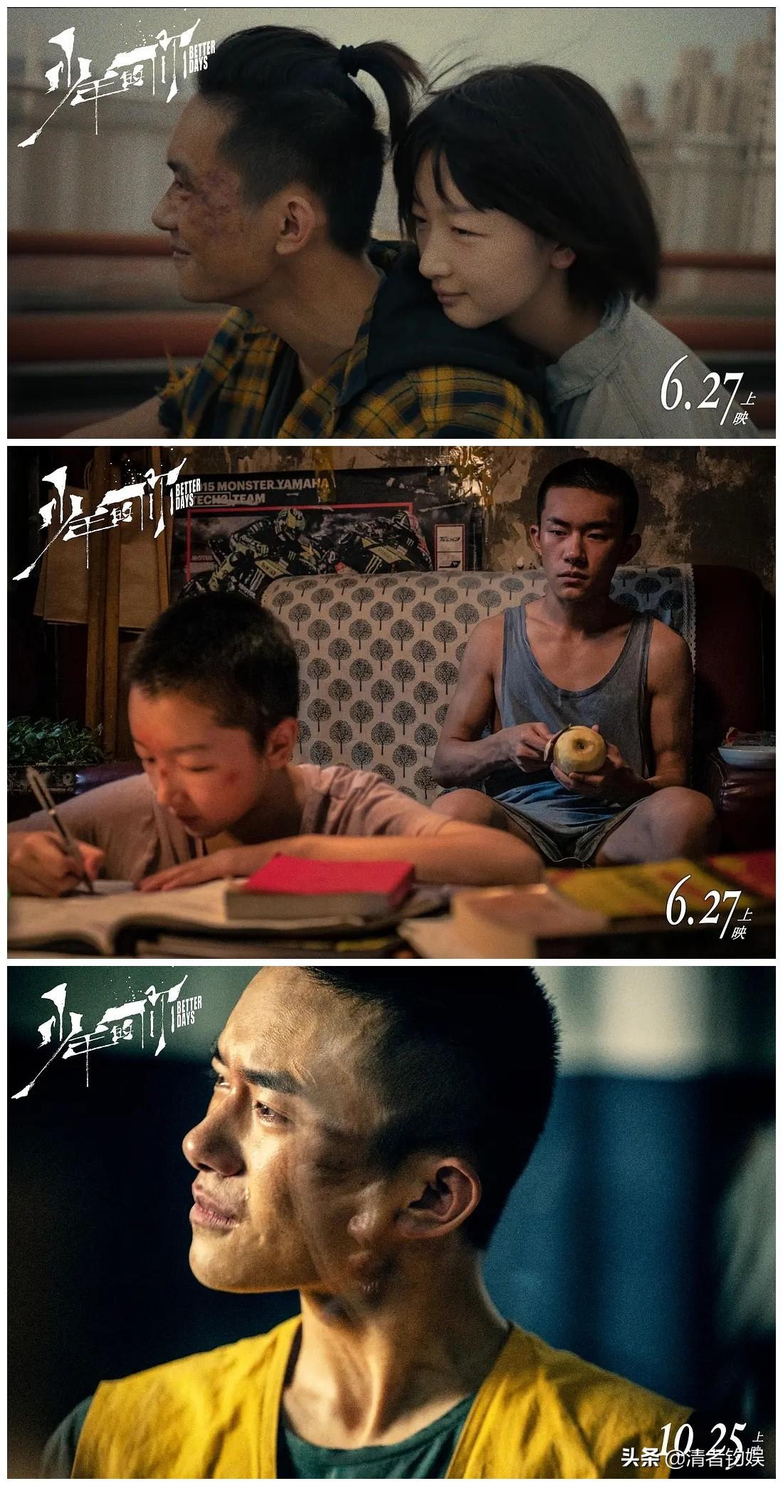 厉害了我的少年!《少年的你》韩国重映,新海报清新文艺引怀念