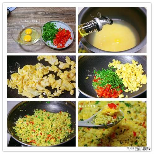 8道家常菜,好做好吃,孩子爱吃长得快 美食做法 第6张