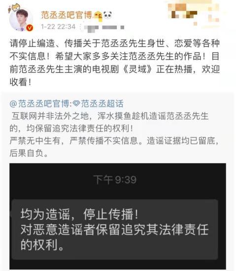 华晨宇引内娱辟谣日奇观!半天内29位明星辟谣,网友:浑水摸鱼