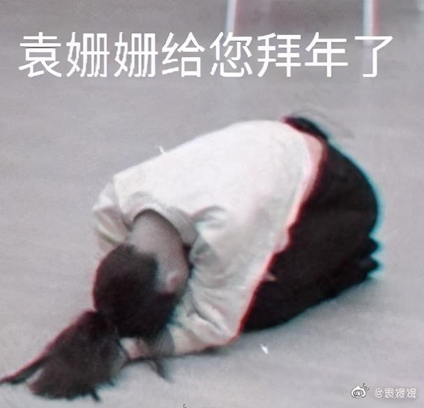 孙茜经纪人转发袁姗姗博文喊话张小斐:下一个还准备让谁道歉