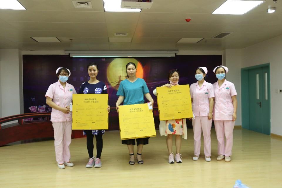 """渭南市妇幼保健院成功举办""""爱在七夕""""大型胎教音乐会"""